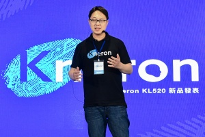 Kneron Debuts Edge AI Chip, Bringing AI to Devices Everywhere | Kneron - Leading the Way in Edge AI